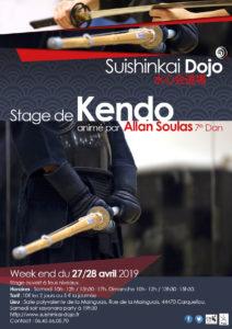 Affiche stage kendo avec Allan Soulas